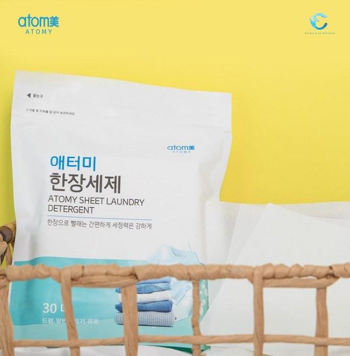 Detergente Atomy